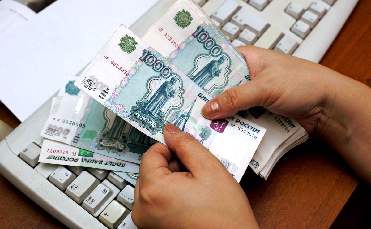 кредит на 70 тысяч рублей